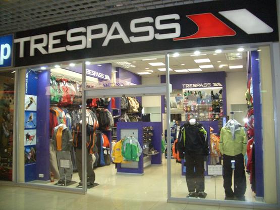 магазин trespass в глобус-экстрим